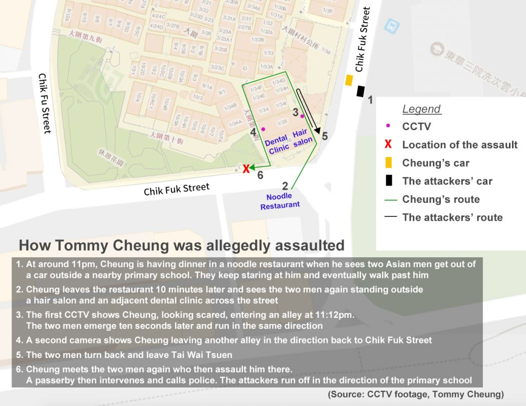 tommy cheung assault factwire