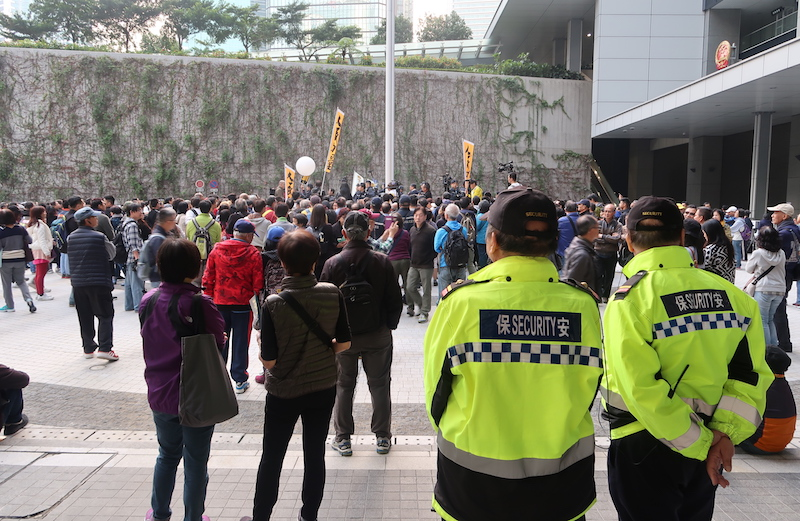 police civic square jan 1 rally