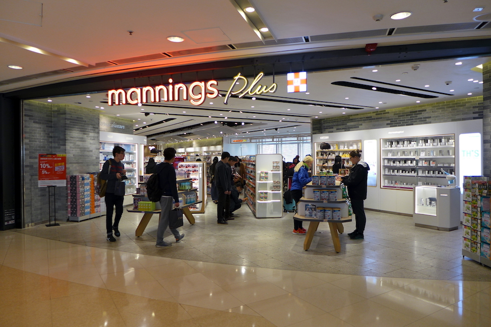 A Mannings in Hong Kong. Photo: Wikicommons.