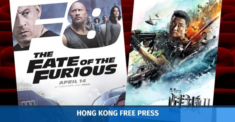 China box-office
