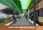wong chuk hang design