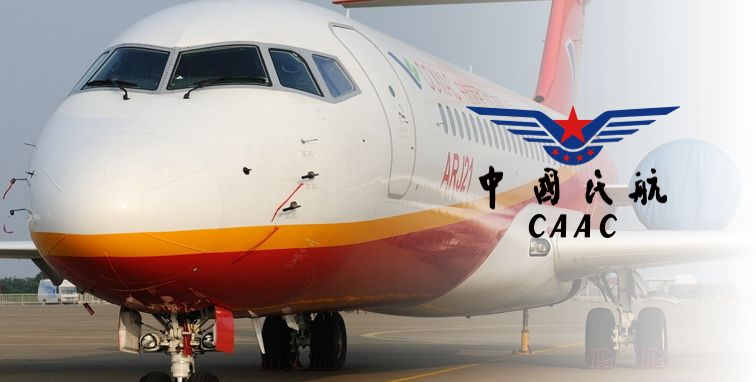The Civil Aviation Administration of China (CAAC)
