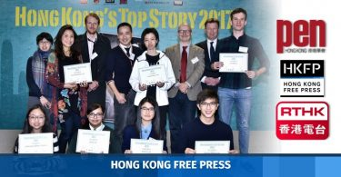 rthk hkfp pen hong kong top story