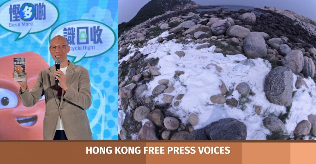Plastic policies reducing microplastic pollution is an urgent plastic policies reducing microplastic pollution is an urgent environmental biological and human health issue hong kong free press hkfp sciox Image collections