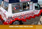 hong kong mister softee surreahk