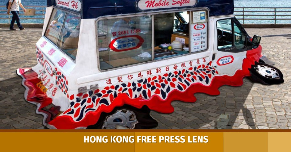 hong kong mister softee surreahk