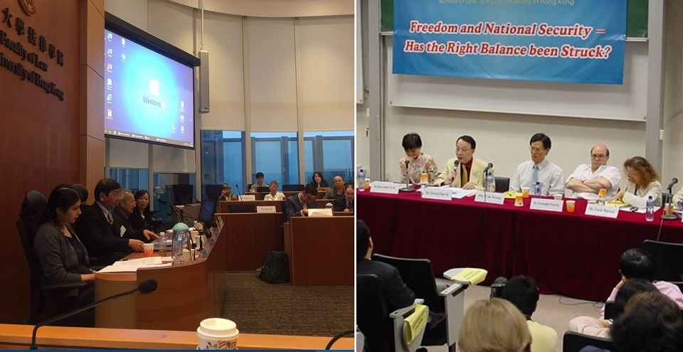 HKU University of Hong Kong Article 23 National Security conference