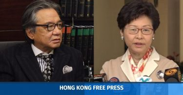 Lawrence Lok Carrie Lam