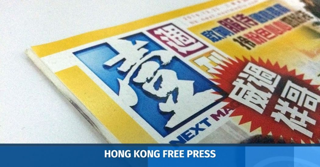 Exec. \'at pains\' to understand why bank held HK$120m Next Magazine ...