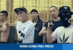 GAI rapper chinese