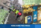 hong kong marathon waste