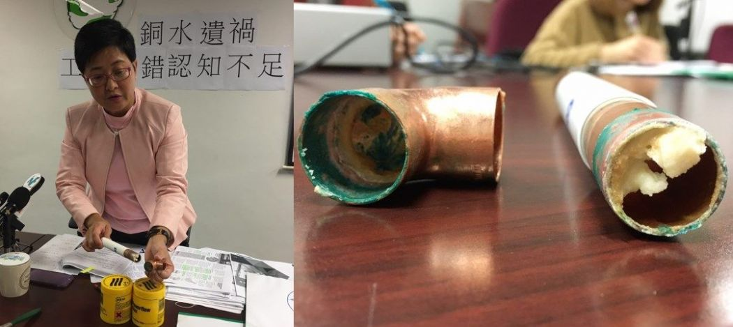 Helena Wong flux resin copper pipe