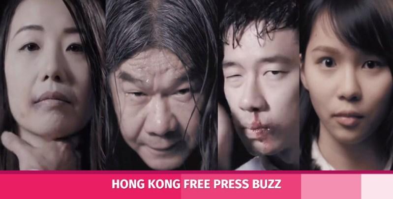 agnes chow ad