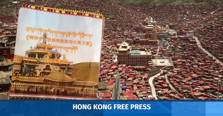 Chinese gov't taking over administration of Tibetan Buddhist