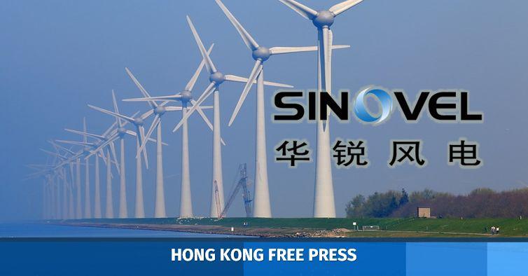 Sinovel Wind Group Co Ltd