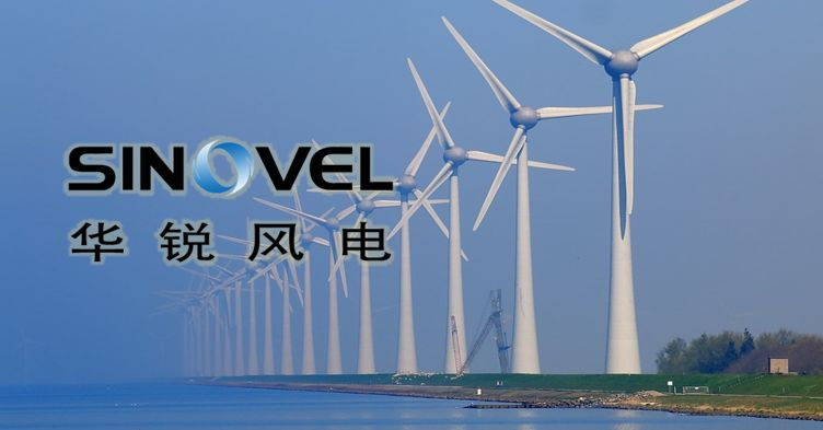 Sinovel Wind Group Co Ltd