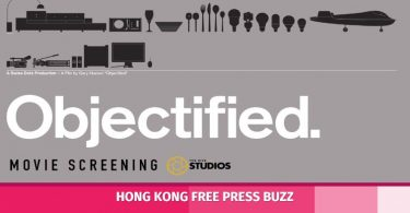 the hive movie objectified hong kong