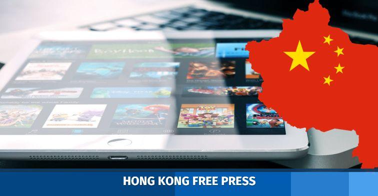 China Tightens Screws On Social Media Taking Aim At Rap