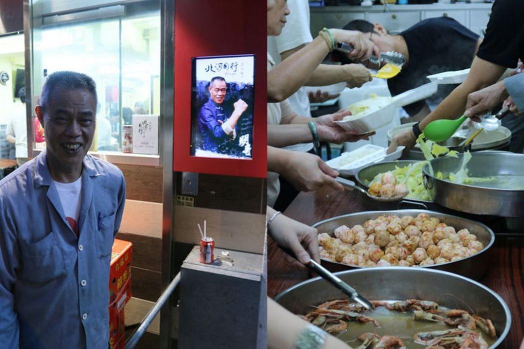 Pei Ho Barbecue Restaurant
