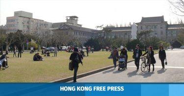 university china