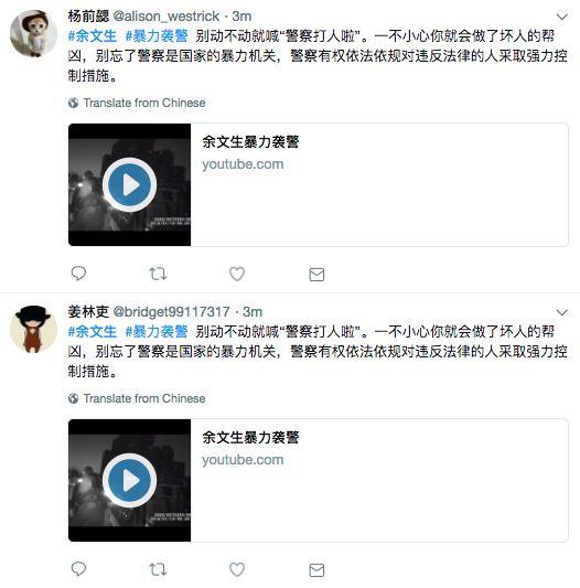 the paper yu wensheng video