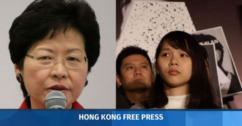 carrie lam agnes chow