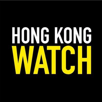 Hong Kong Watch
