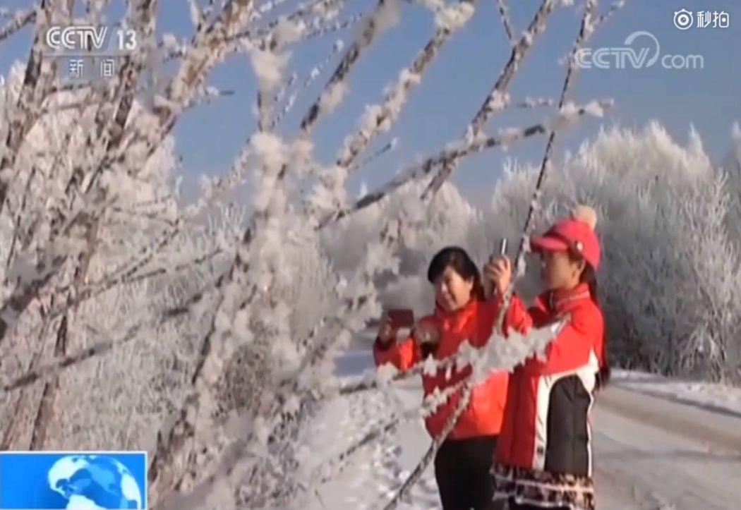 cctv inner mongolia snow