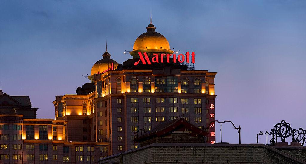 Beijing Marriott Hotel