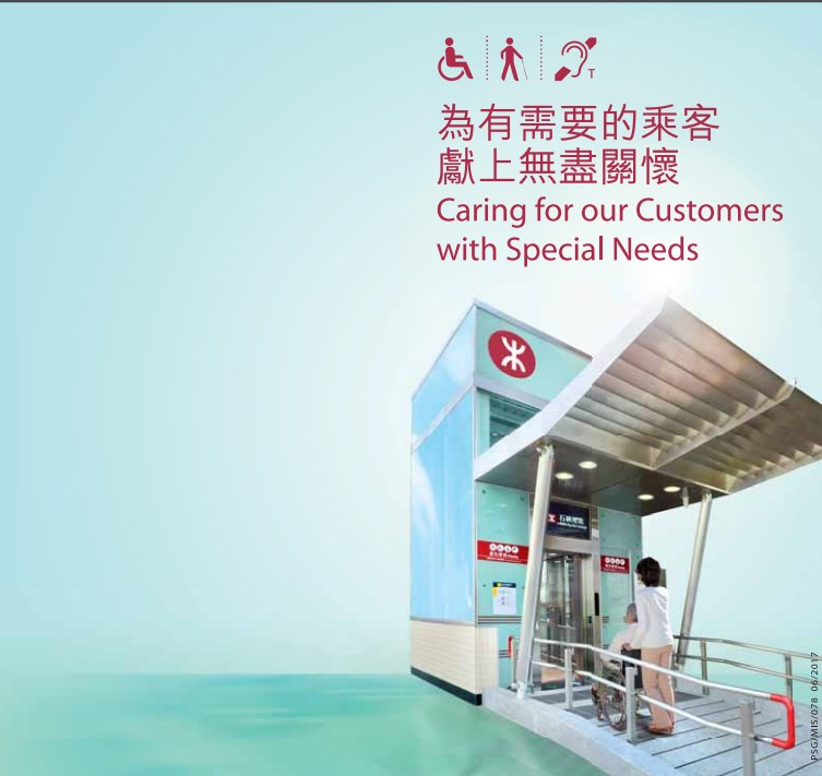 mtr accessibility