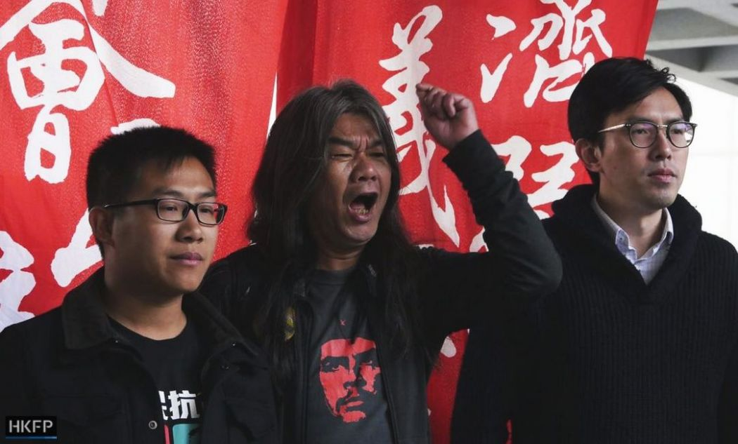 Hong Kong activists jailed over protest