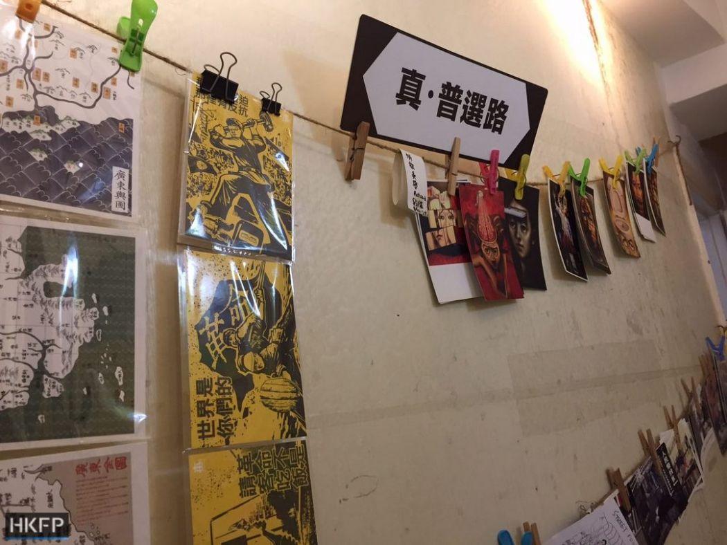 hk reader