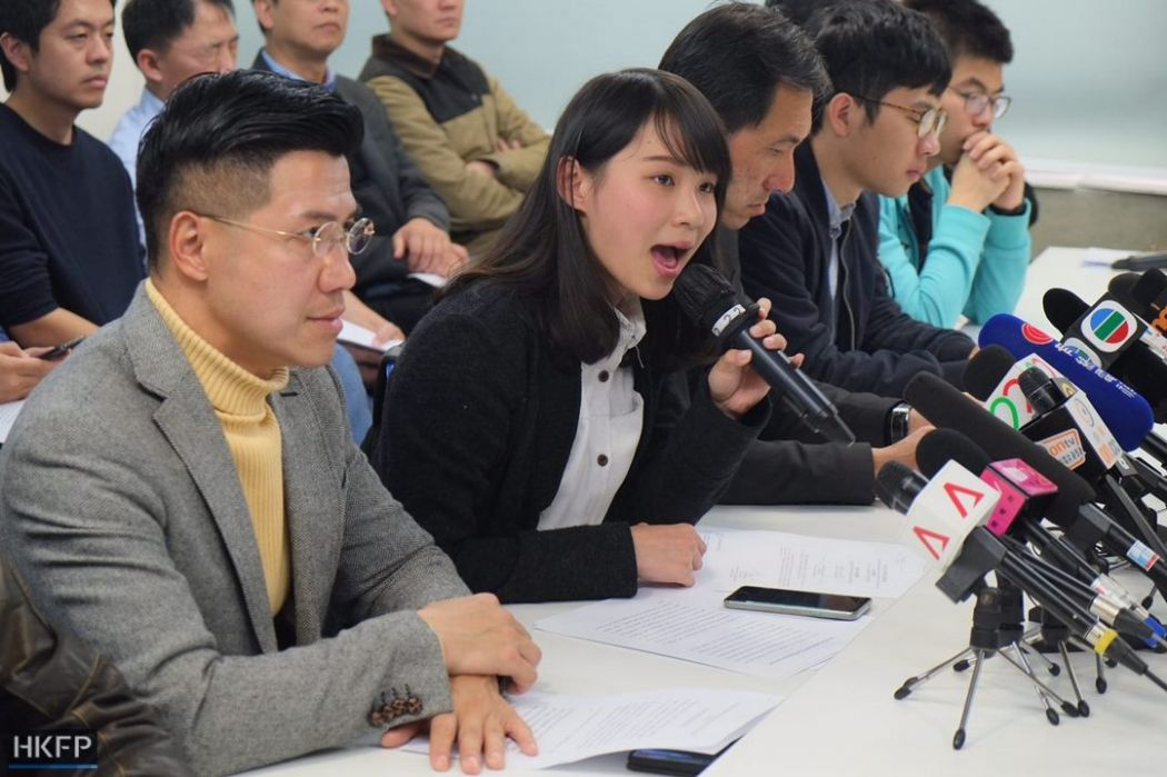 demosisto Agnes Chow press conference