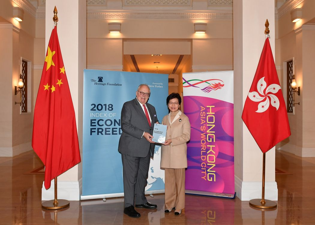 Carrie Lam Heritage Foundation