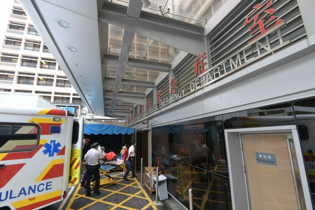 Public Hospital Accident and Emergency Department Ward