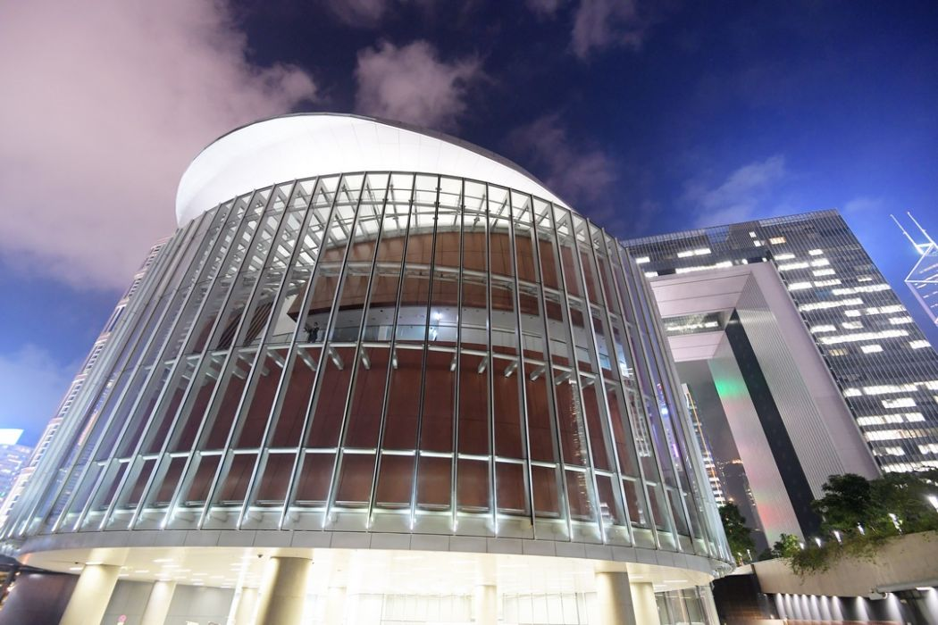 Legislative Council LegCo Complex