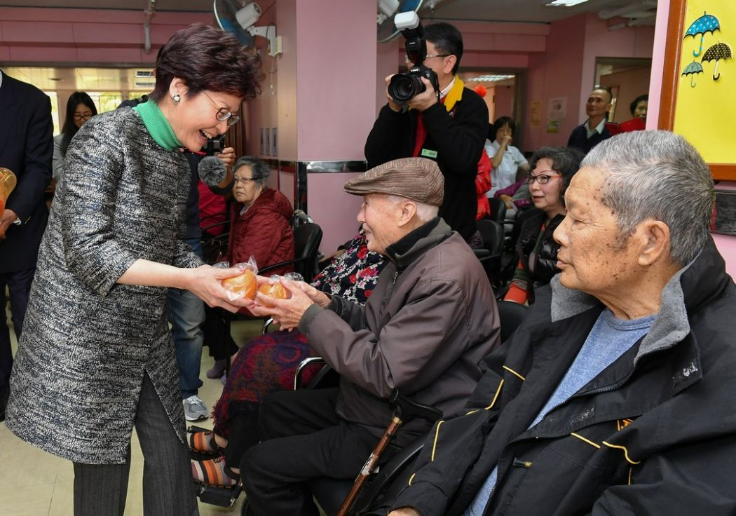 Elderly Carrie Lam Old Elder senior