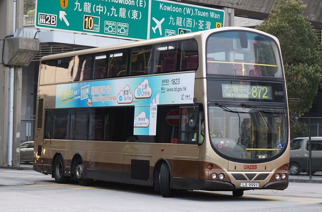 KMB 872 Tai Po bus crash
