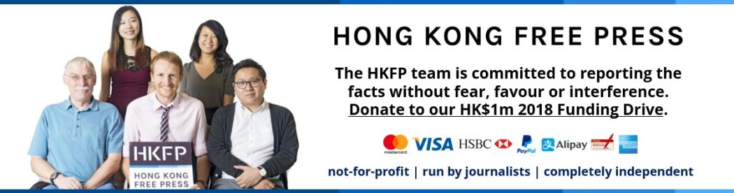 2018 hkfp promo (2)