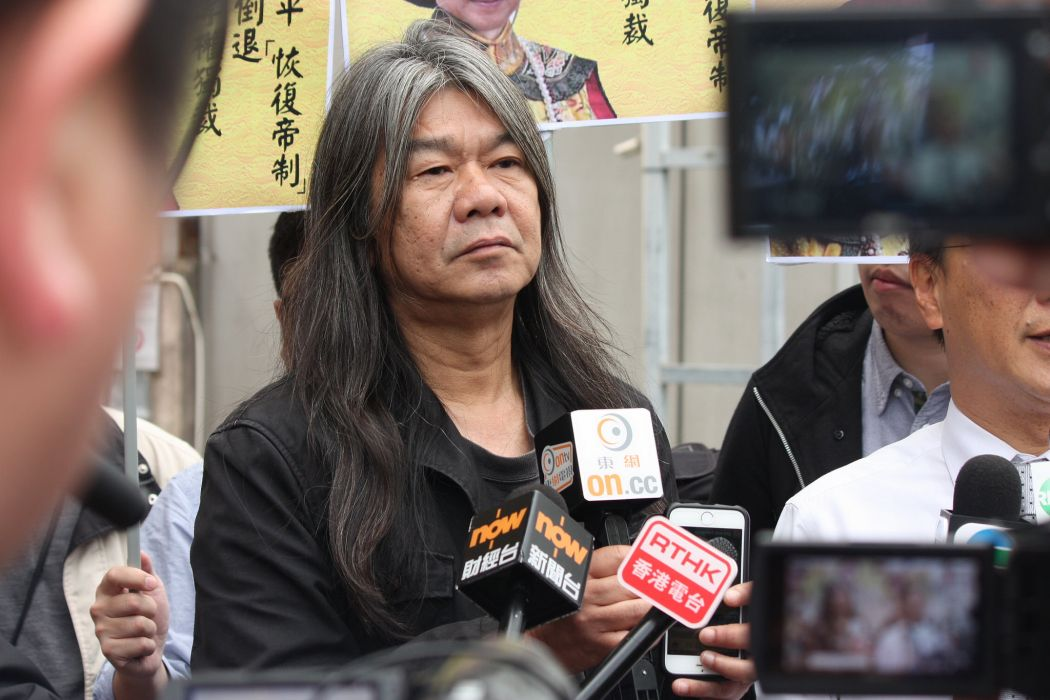 Long Hair Leung Kwok-hung
