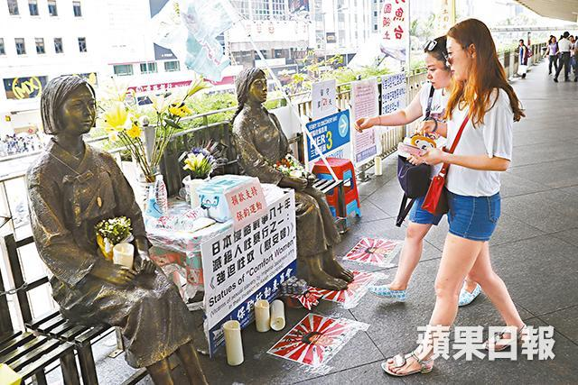 comfort women statues theft
