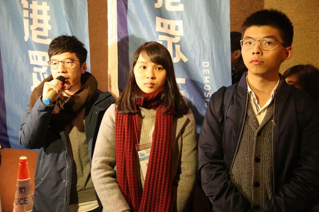 Nathan Law Agnes Chow Joshua Wong