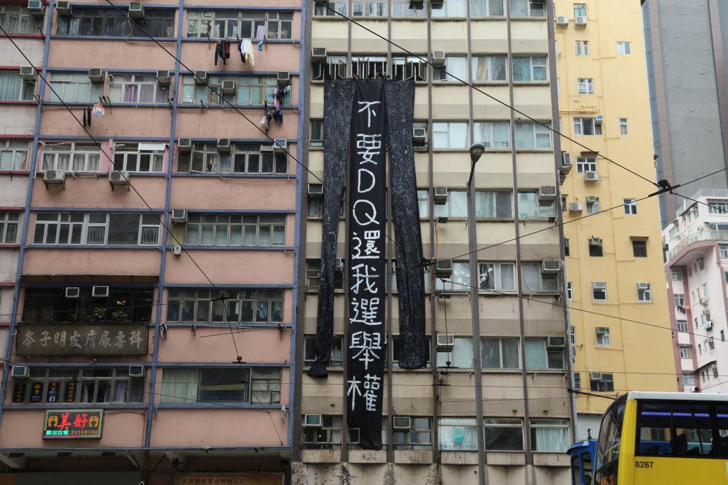 Anti-DQ banner