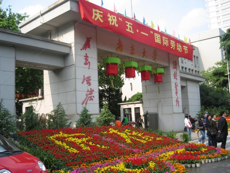nanjing university