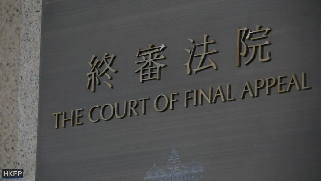 The Court of Final Appeal