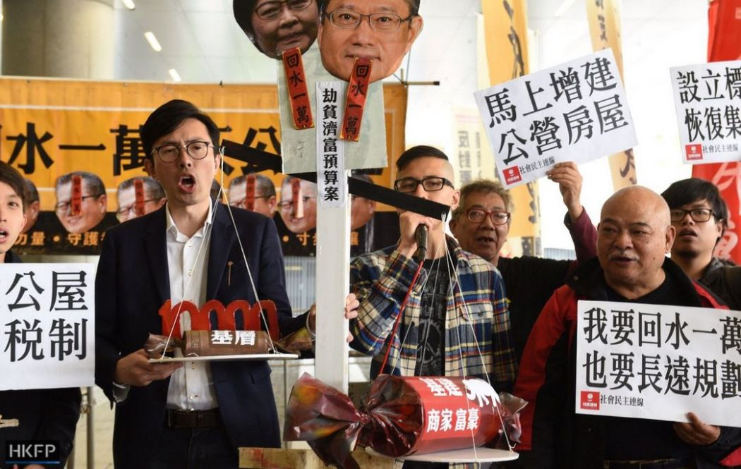 Avery Ng budget 2018 paul chan protest