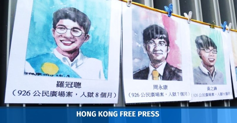 occupy hong kong trio