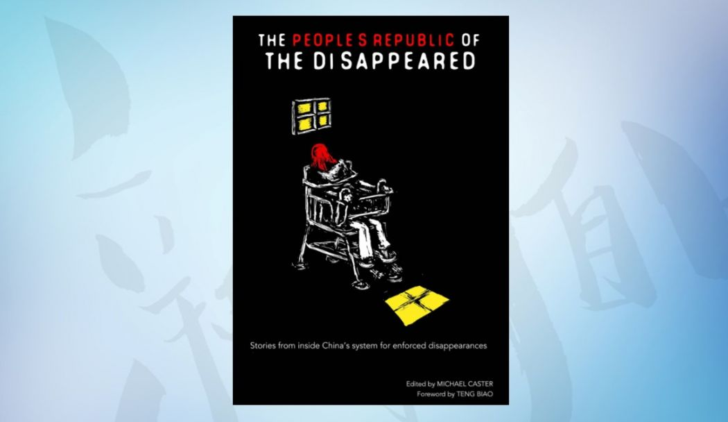 The People's Republic of the Disappeared: