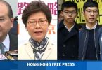 occupy carrie lam nobel prize