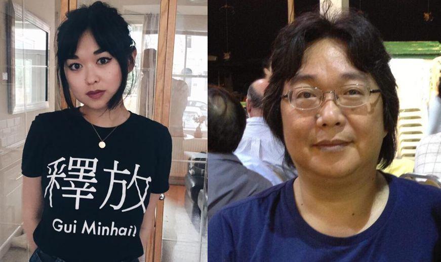 Angela Gui and Gui Minhai
